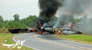 الولايات المتحدة: قتلى جرّاء تحطّم طائرة