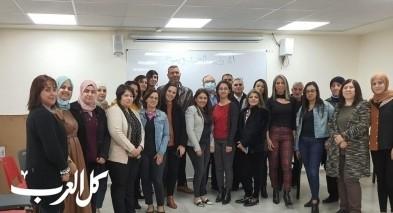 يافة الناصرة: جلسة احتفالية بمناسبة يوم العامل الاجتماعي