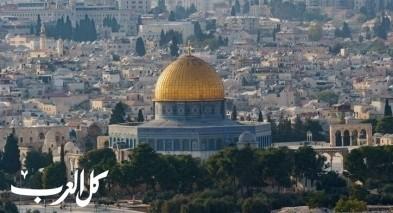 الأردن يوجه مذكرة احتجاج لاسرائيل