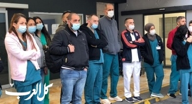 وقفة احتجاجية للطواقم الطبية بمستشفى العائلة المقدسة