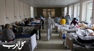 الصحة العالمية: الزيادة الكبيرة لإصابات كورونا تبعث على القلق