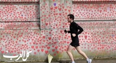 لندن| جدارية إحياءً ذكرى ضحايا كورونا
