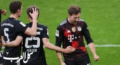بايرن ميونيخ يصعق لايبزيج ويقترب من لقب الدوري