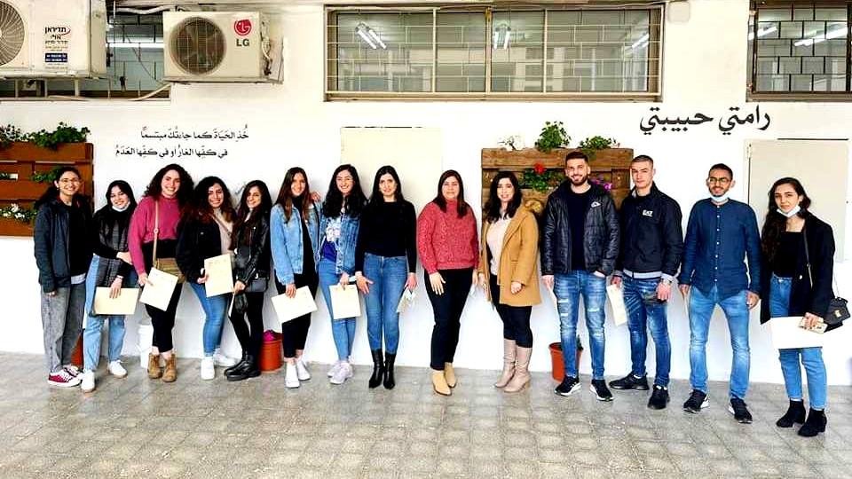 الرامة: يوم توجيه مهني بثانوية حنا مويس