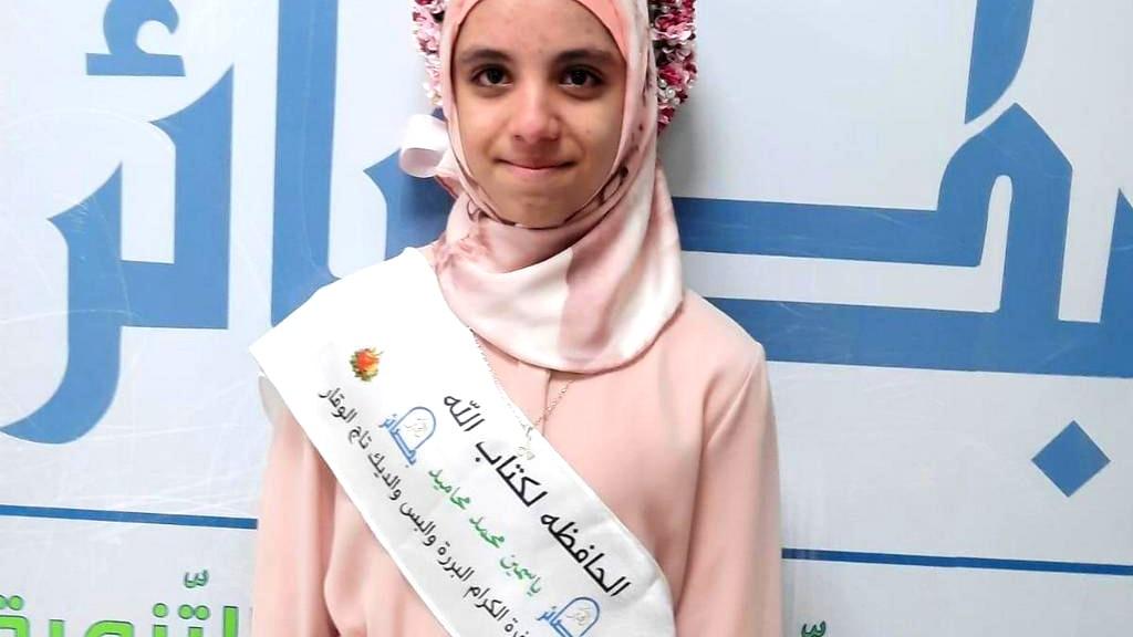أم الفحم| الطفلة ياسمين محاميد تحفظ القرآن