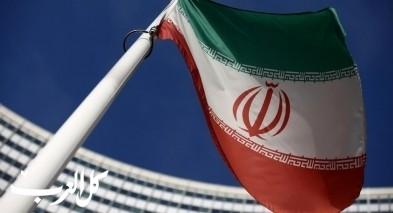 إيران: اعتقال جاسوس جنّدته إسرائيل