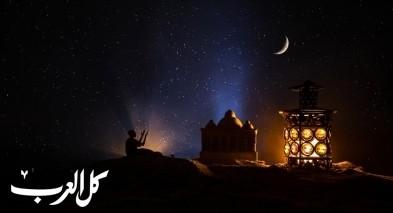 الإفتاء: تحرّي هلال رمضان الإثنين القادم