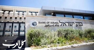 بنك إسرائيل يوصي بتمديد خطة المساعدات