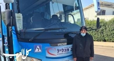فارس يحصل على رخصة قيادة حافلة بجيل 72 عامًا!