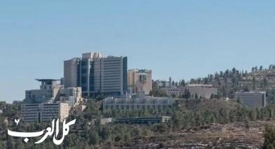 مشفى هداسا: 15 مصابًا بكورونا تحت الخطر