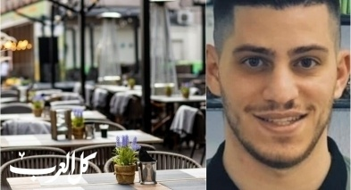 النقب| إتهام مدير فرع مقهى بالاغتصاب