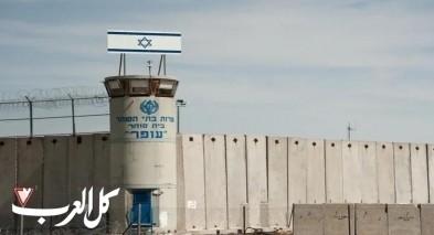 السماح للسجناء الفلسطينيين بالاتصال مع عائلاتهم