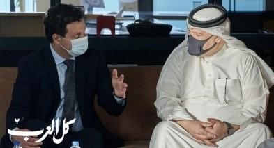 وفد برئاسة لئومي بزيارة للبحرين