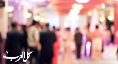 جسر الزرقاء: الشرطة تعتقل عريسًا في ليلة زفافه!