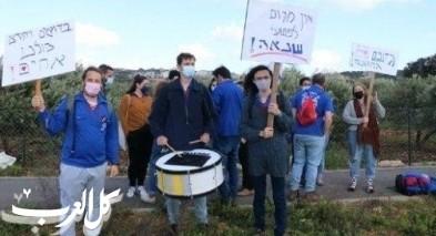 مسيرة احتجاجية في الكمانة بعد جريمة تدفيع الثمن