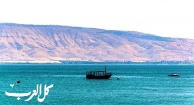 ارتفاع منسوب مياه بحيرة طبريا بـ 0.5 سم