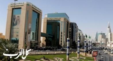 السعودية: تنفيذ حكم الإعدام ضد 3 جنود