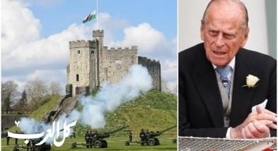 صور| بريطانيا تستعد لوداع الأمير فيليب