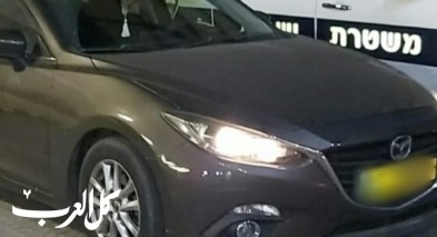 اعتقال مشتبه من رام الله بسرقة سيارة في الرملة
