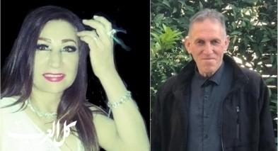 تجربة السورية شاديا عريج الشعرية
