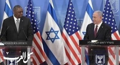 نتنياهو يلتقي بوزير الدفاع الأميركي