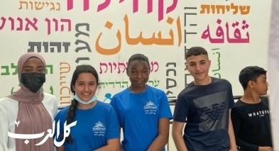 طلاب شقيب السلام يكتشفون كنوز البلدة