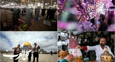 العالم الإسلامي تستقبل شهر رمضان