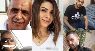 الطيرة تنزف| 5 ضحايا في جرائم قتل