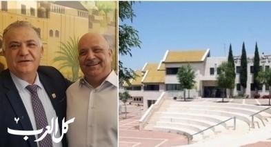 الناصرة: الجليل تحقق نتائج مُشرفة بالبجروت