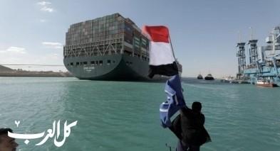 مصر تطالب بتعويض بسبب أزمة السويس