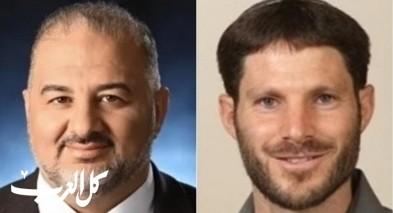 محاولة لإقناع سموتريش بضم عباس للحكومة