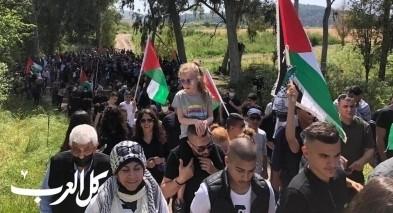 مسيرة العودة في قرية اللّجون المهجّرة