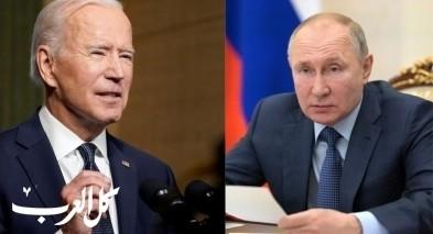 غضب وتوتر بين موسكو وواشنطن