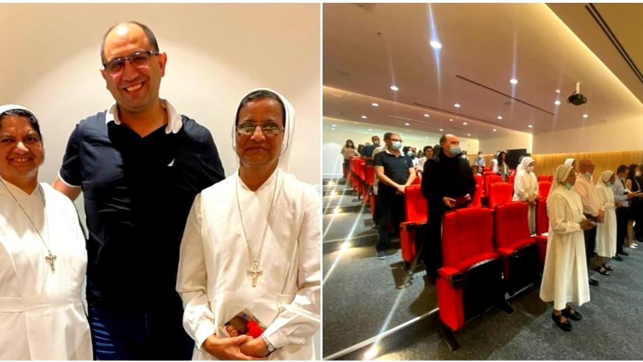 الناصرة: مشفى العائلة المُقدسة ينظم حفل وداع لرئيسته