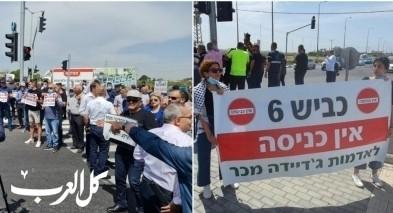 المكر: إحتجاج ضد مُخططات شارع 6