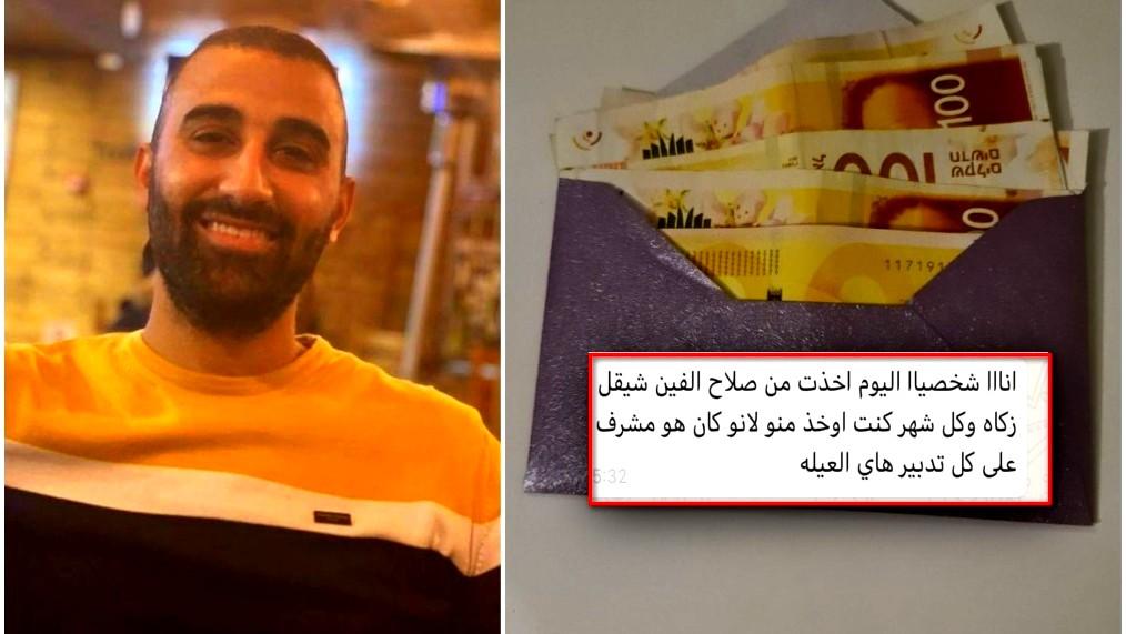 هذا ما حلم به ضحية الجريمة صلاح ابو حسين!