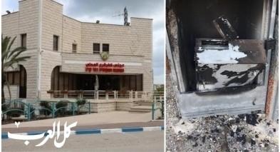 كفرقرع: إضرام النار في الملعب البلدي