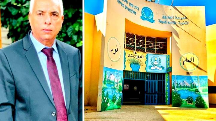 شجب واستنكار: أب يعتدي على معلم في الفاروق كسيفة