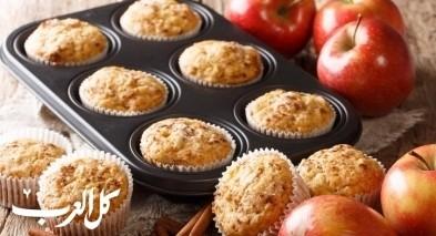طريقة تحضير مافن التفاح الصحيّ