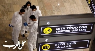 وزارة الصحّة تحذّر من السفر للخارج