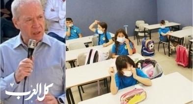 وزير التربية والتعليم يصادق على تسهيلات
