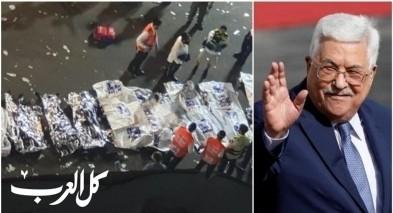 عباس يعزي بضحايا كارثة الجرمق