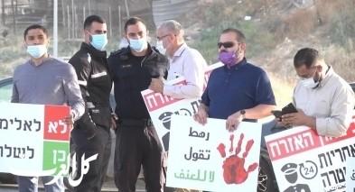 رهط: وقفة احتجاجية مقابل محطة الشرطة
