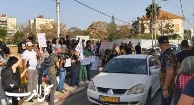 يافا: وقفة إحتجاجية أمام بيت روضة ابو خاطر