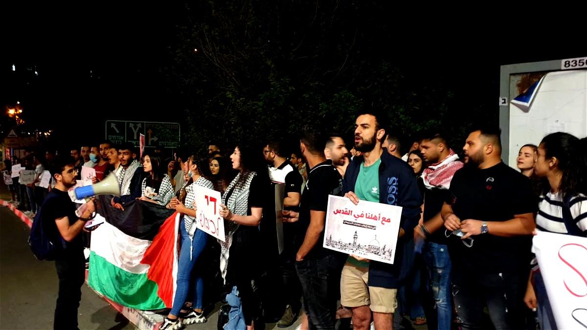 تظاهرة طلابية في حيفا رفضًا لتهجير حي الشيخ جراح
