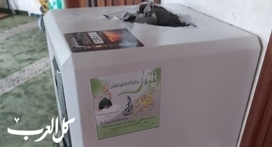 أم الفحم: سرقة صندوق للصدقات من مسجد