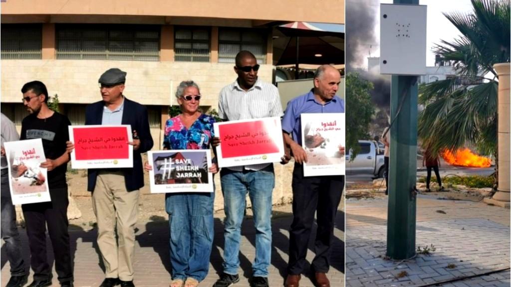 احتجاج في رهط نصرة للقدس والأقصى