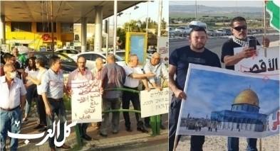 القدس والأقصى| احتجاجات في طمرة وكفرياسيف