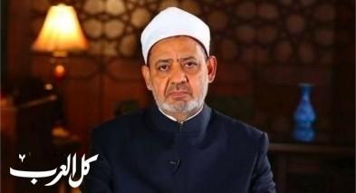إدانة عربية لاقتحام المسجد الأقصى