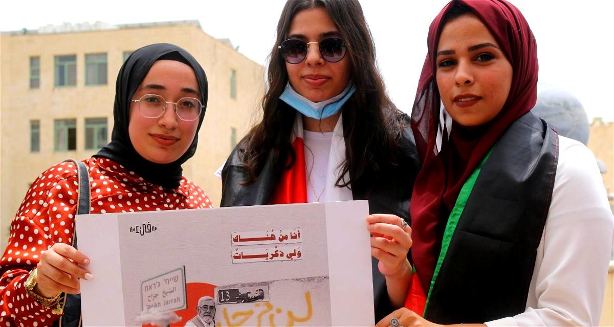 طلاب جامعة جنين يتضامنون مع الاقصى